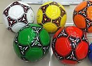 Мяч для игры в футбол, глянцевый, BT-FB-0125, купить