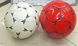 Мяч для игры в футбол, прошитый, BT-FB-0116