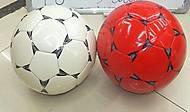 Мяч для игры в футбол, прошитый, BT-FB-0116, отзывы