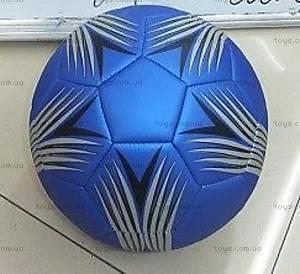 Мяч для игры в футбол PVC, BT-FB-0126