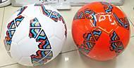 Мяч для игры в футбол, с узорами, BT-FB-0097