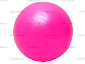 Мяч для занятий фитнесом, C02223