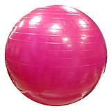 Мяч для занятий фитнесом или гимнастики, 802, фото