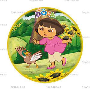 Мяч «Дора и Солнечные цветы», 06/058-DSF-M
