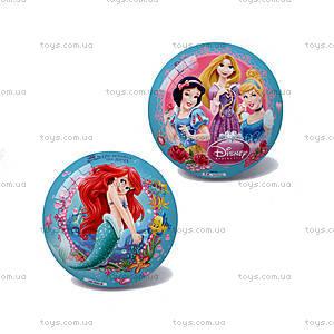 Мяч Дисней «Принцессы и Русалочка», 14 см, 2648