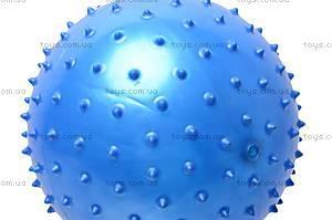 Мяч-ежик, W02-1005, купить