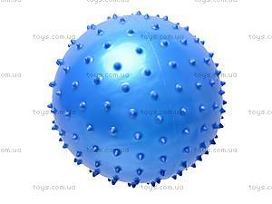 Мяч-ежик, W02-1005, фото
