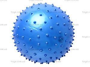 Мяч-ежик, W02-1005, отзывы