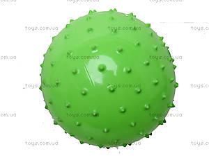 Маленький мяч-ежик, MA7-1, купить