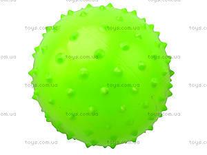 Детский мяч-ежик 3 в 1, MA3-3, купить