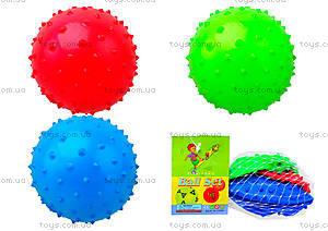 Детский мяч-ежик 3 в 1, MA3-3