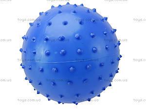 Набор мячиков «Ёжик», MA3-3B, отзывы