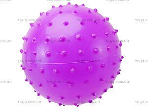 Набор мячиков «Ёжик», MA3-3B, цена