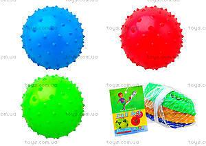 Детский мяч-ежик 4 в 1, MA3.5-4