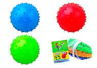 Детский мяч-ежик 4 в 1, MA3.5-4, отзывы
