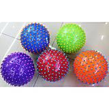 Мяч-ежик 5 цветов, BT-PB-0136, отзывы