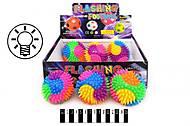 Мяч «Ежик» со световыми эффектами, SL624, купить