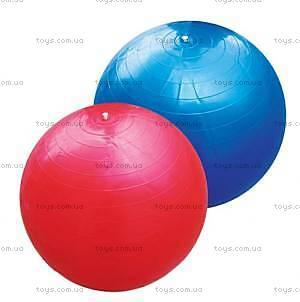 Мяч «Фитнес», 75см, W02-3115