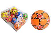 Мяч фомовый 4 цвета, PB0106, купить