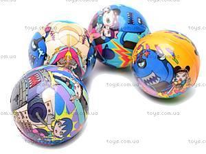Мяч фомовый, MQ-4012В