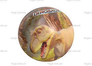Мяч фомовый «Динозавр», YY-10, купить