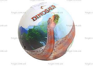 Мяч фомовый «Динозавр», YY-10, фото