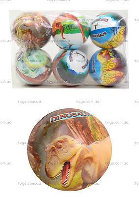 Мяч фомовый «Динозавр», YY-10