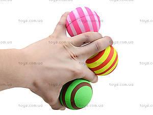 Мяч фомовый для детей «Полосатый», 6324-14, фото