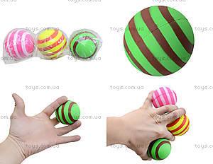 Мяч фомовый для детей «Полосатый», 6324-14