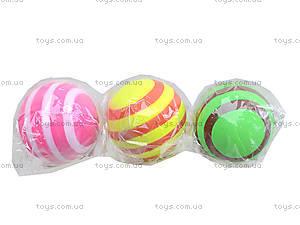Мяч фомовый для детей «Полосатый», 6324-14, отзывы