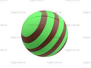 Мяч фомовый для детей «Полосатый», 6324-14, игрушки