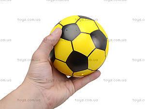 Мяч фомовый «Футбол», SL666, купить
