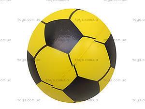 Мяч фомовый «Футбол», SL666, фото