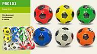 Мяч фомовый футбольный 4 цвета, PB0101, купить