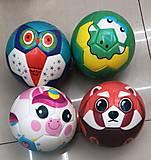 "Мяч фомовый ""Животные"" 15 см, MIX 4 вида , CY20919, игрушки"