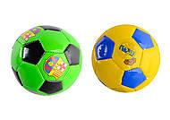 Мяч футбольный №2, PVC, 4 вида, 15 см , B26074, отзывы