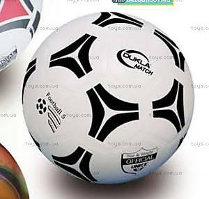 Мяч Футбол, 22 см, 714
