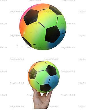 Мяч футбольный для активного дня, PE9-2