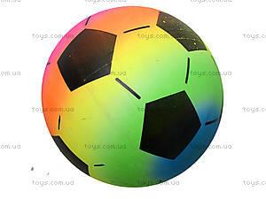 Мяч футбольный для активного дня, PE9-2, отзывы