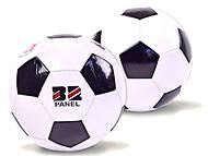 Футбольный мячик «Классический», SB-1711, купить
