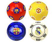 Мяч футбольный глянцевый №3, 4 цвета , FB190811, оптом