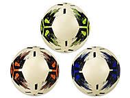 Мяч футбольный для командных игр №5, 3 цвета , FB190806, опт