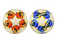 Мяч футбольный №5, в узорах, 2 цвета , FB190801, интернет магазин22 игрушки Украина