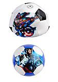 """Мяч футбольный №5, PVC 320 грамм, 2 вида """"Супергерои"""", FB190308, отзывы"""