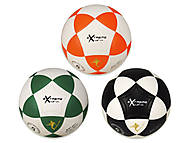 Футбольный мяч для игр №5, 3 цвета, FB190835, купить игрушку