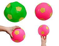Мяч для детского футбола, GT2017-604, купить