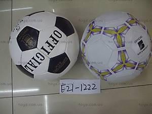 Мяч футбольный Oficial, E21-1222