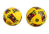 Мяч футбольный FC BARCELONA, 1418, отзывы