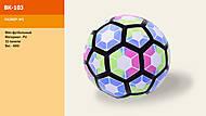 Мяч футбол PU №5 32 панели 400 г, BK-103, отзывы