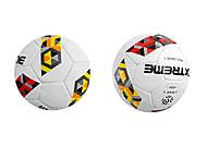 Мяч футбольный «Лига победителей», BK-101, отзывы